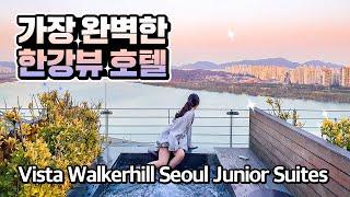 비스타 워커힐 서울 : 주니어 코너 스위트룸 리뷰(Vi…