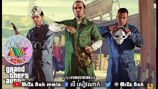 Gambar cover GTA San Andreas Theme Remix By TrapMusicHDTV [Designe Video By MrZz Nak remix official