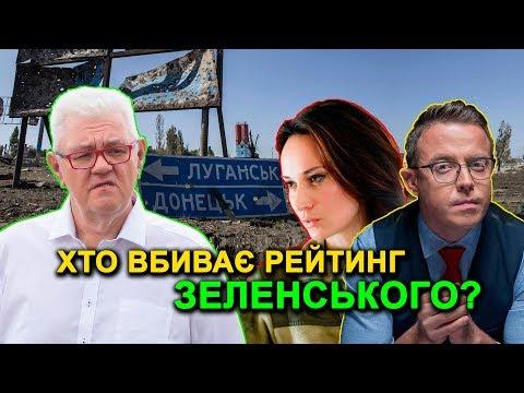 🔴 Ток-шоу «Говорить