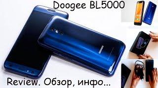 Doogee BL5000/ Обзор Doogee телефон(смартфон)/ Мобильный телефон из сайта ALIEXPRESS