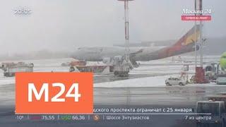 Выкатившийся за пределы ВПП в Шереметьеве самолет отбуксировали к месту стоянки - Москва 24