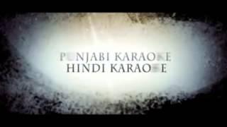 Bolo Haider Qalandar Karaoke