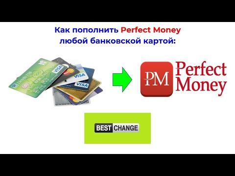 Как пополнить Perfect Money с любой банковской карты?
