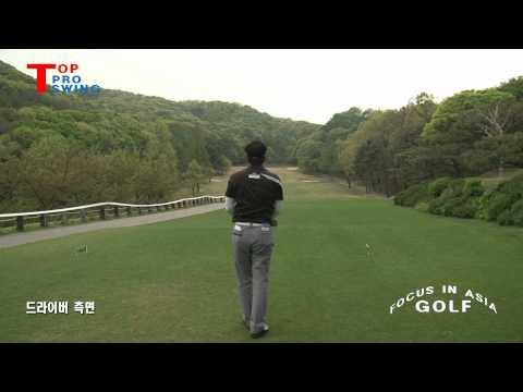 포커스인아시아 KPGA 김희문(KIM HEE MUN) GOLF SWING 2011