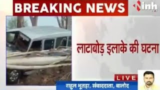 Accident on Latabod Balod   | INH news | 02.06.2018