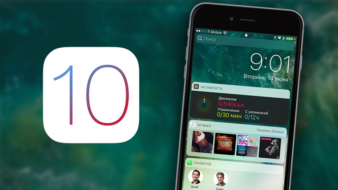 Apple releases iOS 10 Gold Master