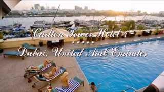 Carlton Tower Hotel 4* Дубай, ОАЭ(Отель Carlton Tower Hotel 4* Дубай, ОАЭ Отель Carlton Tower с видом на канал Дубай-Крик находится в центре города Дубай...., 2015-11-09T21:06:21.000Z)
