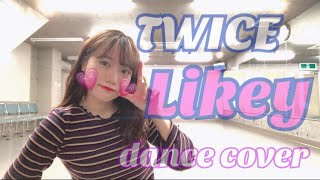 TWICE ( 트와이스 )_ LIKEY _ DANCE COVER