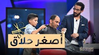 مهارات أصغر حلاق في العالم مع أحمد حلمي.. فيديو