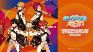 あんさんぶるスターズ!ユニットソングCD第3弾 vol.10 Trickstar 試聴動画