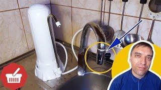 ✅ Фильтр гейзер - Не фильтр для воды, а ДОМАШНИЙ ГЕЙЗЕР! / Полезные советы
