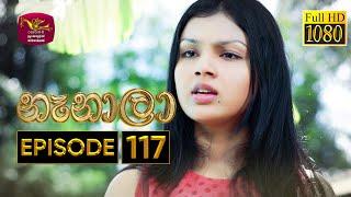 Nenala - නෑනාලා | Episode 117 - (2021-05-04) | Rupavahini Teledrama @Sri Lanka Rupavahini Thumbnail