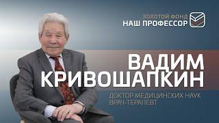 Провести медико экологический мониторинг в местах добычи полезных ископаемых Вадим Кривошапкин