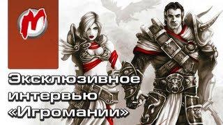 ✈ Divinity: Original Sin - Эксклюзивное интервью со Свеном Винке, об игре