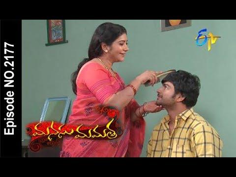 Manasu Mamata | 12th January 2018  | Full Episode No 2177| ETV Telugu