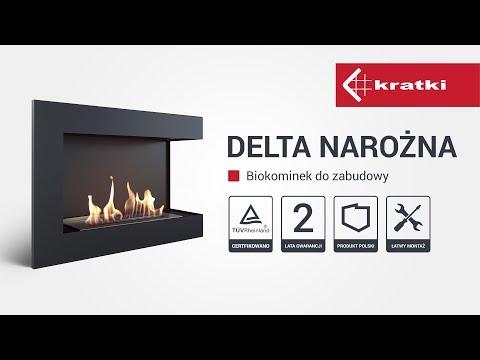 Биокамин Kratki Delta 600 правый (с сертификатом TUV)