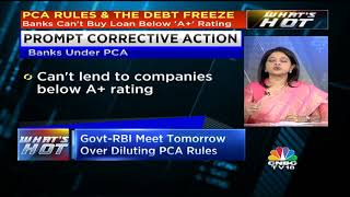 Govt Seeks Dilution Of PCA Rules