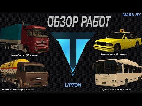 MTA TITAN RPG ОБЗОР РАБОТ
