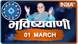 Today Horoscope, Daily Astrology, Zodiac Sign for Monday, March 1st, 2021