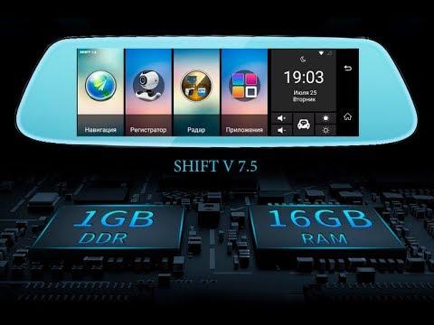 Комплектация, обзор. Новинка августа 2017г!!! Штатное 4G Android 5.1 зеркало GPS Анитрадар