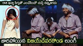 Vijay Devarakonda Rashi Khanna Funny Episode @world Famous Lover GRAND Pre Release Event   FL