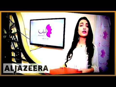 First female-led TV station launched in Gaza