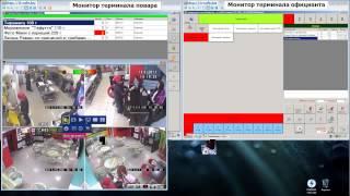 Автоматизация ресторанов и кафе(, 2013-09-13T13:45:03.000Z)