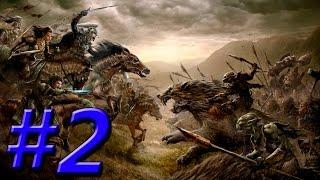 Прохождение Война кольца Властелин колец: Битва за Средиземье 2: Под знаменем Короля-чародея #2