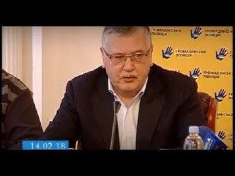 ТРК ВіККА: Відомий політик прокоментував події на черкаській «чорній пленарці»