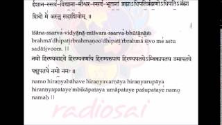 Shivopasana Mantra with Lyrics For learning ( Mahanarayana Upanishad  )