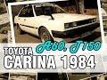 Альтернатива Хачироку - Toyota Carina, 1984, OldSchool JDM - краткий обзор