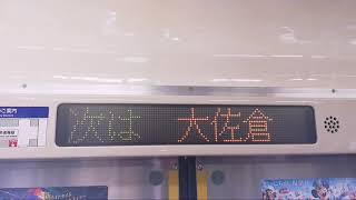 京急1500形1707編成 京成佐倉〜京成成田 間 LEDスクロール集