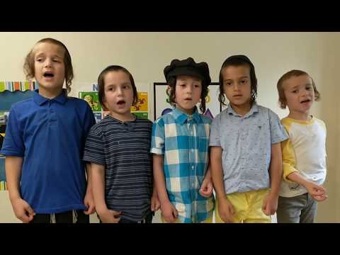 Sweet Children from Cheder Imrei Shufer Sing Neshuma