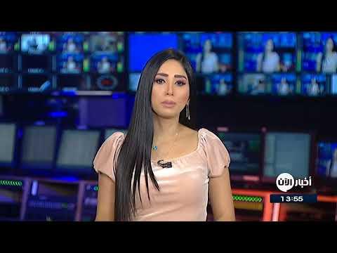 بث مباشر - موجز أخبار الثانية  - نشر قبل 3 ساعة
