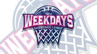 Tokyo Weekdays Basketball League - Season3 Game2