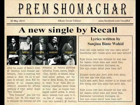 Prem Shomachar - Recall (Official Audio)