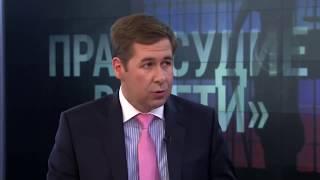 Российский адвокат Илья Новиков о преследованиях Свидетелей Иеговы в России