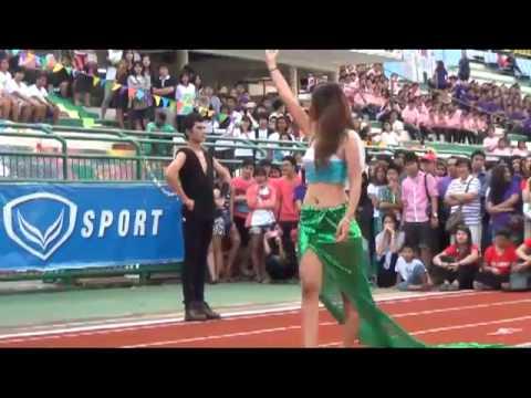 สีบลูเกมส์ PSU.Phuket FHT part2