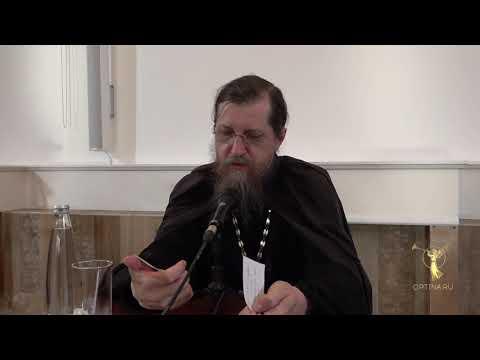 Духовная беседа в Оптиной пустыни от 8 сентября 2019 г. Иером. Назарий (Рыпин)
