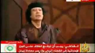 كلمة حق قالها القذافي في الجامعة العربية