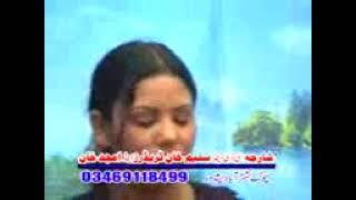 Pashto new song 2017 wa ta zamong Kali ta rasha