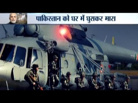 Surgical Strike: 150 Para Commandos Killed 35 Militants in 90 Minutes in PoK at LoC