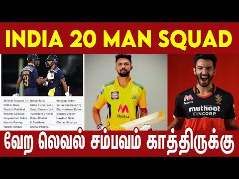 INDIA 20 MAN