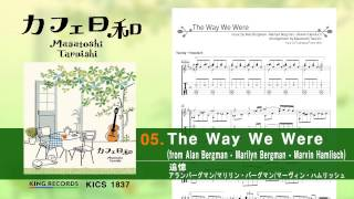 The Way We Were compose : Marvin Hamlisch arrangement : Masatoshi T...