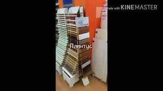 Магазин напольных покрытий Олимп паркета Воронеж