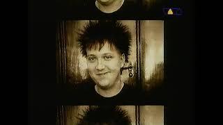 Die Prinzen   Du Spinnst doch      VIVA TV VHS