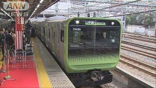 相次ぐトラブルで営業運転を取りやめていたJR山手線の新型車両について、JR東日本は27日から試運転を始めると発表しました。 ・・・記事の続き、その他のニュースは ...