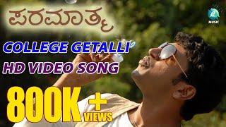College Gatalli   Paramathma Movie HD Video Song   Puneeth Rajkumar   Deepa Sannidhi    Yograj Bhat