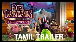 Hotel Transylvania 3 Summer Vacation | Tamil Dubbed Trailer | July 13 | Miracle Brothers | Sony