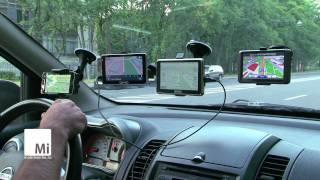 видео GPS-навигатор для автомобиля. Выбор и виды, картографическая память современных навигаторов